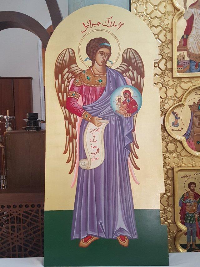 Archangel Gabriel.jpeg