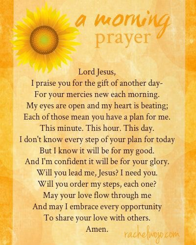 a morning prayer